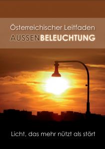 Österreichischer Leitfaden Außenbeleuchtungen